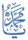 C_Muhammad(Sal)1_small.jpg